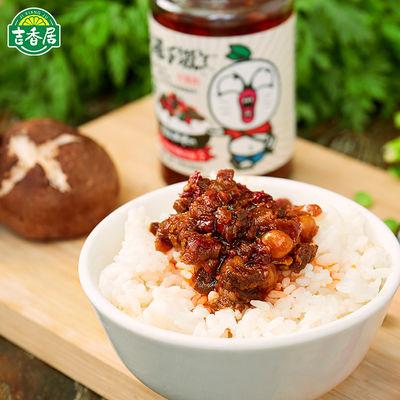 吉香居暴下饭4口味组合装250g*4瓶辣椒酱牛肉酱香菇香菌酱下饭酱