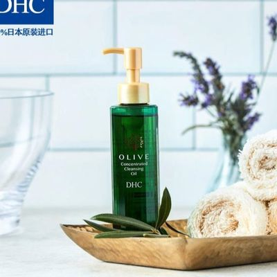 新款DHC橄榄清萃卸妆油150mL 温和眼唇脸部深层清洁毛孔不油腻易