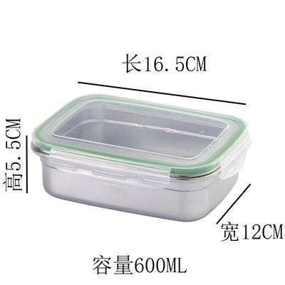 304不锈钢长方形保鲜盒三件套带盖密封保鲜碗储物盒冰箱收纳汤碗