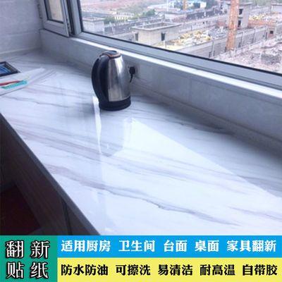 大理石厨房防油贴纸防水橱柜灶台桌面家具翻新壁纸耐高温自粘墙贴