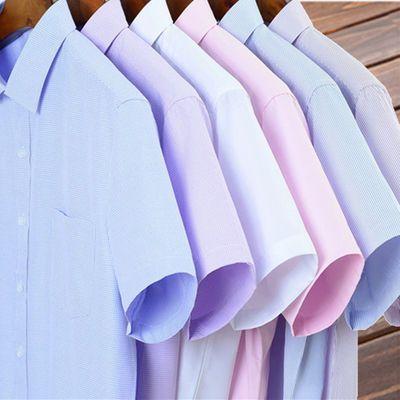 68867/正装衬衫男短袖胖子大码宽松商务休闲半袖男衬衣加肥加大肥佬寸衣