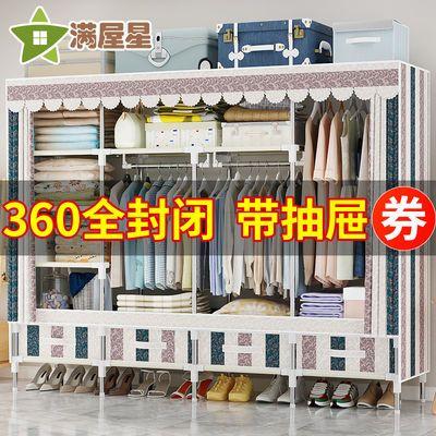 简易衣柜钢管加粗加固全封闭带抽屉布衣柜全钢架双人布艺收纳衣橱