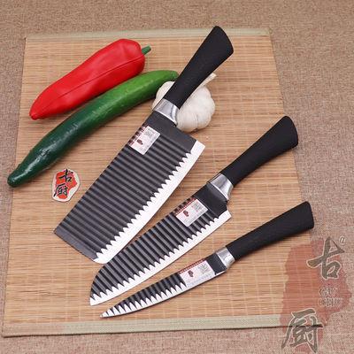 厨房全套厨房刀具菜刀水果刀家用厨房波浪纹不锈钢不粘扎纹刀锋利
