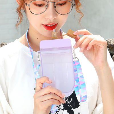 网红布丁水杯斜挎可背女生雪糕杯高颜值吸管杯子女便携可爱中学生