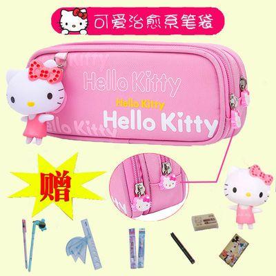 笔袋女可爱简约挂公仔考试必备文具盒小学生多功能笔袋大容量笔袋