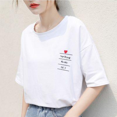 新款半袖夏季百搭新品日单韩版t恤女生春夏上衣春夏季宽松褶皱