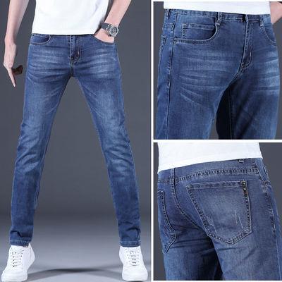 夏季高端薄款浅蓝色牛仔裤男修身小脚韩版潮流百搭弹力学生长裤子