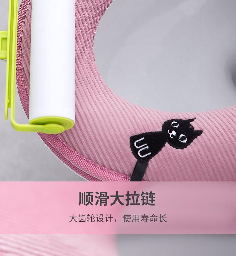 马桶垫家用粘扣式网红防水四季通用型马桶坐垫拉链可爱卡通坐便套