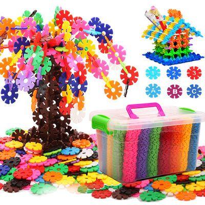 儿童益智大号雪花片积木幼儿园开发智力拼插积木宝宝男女小孩玩具