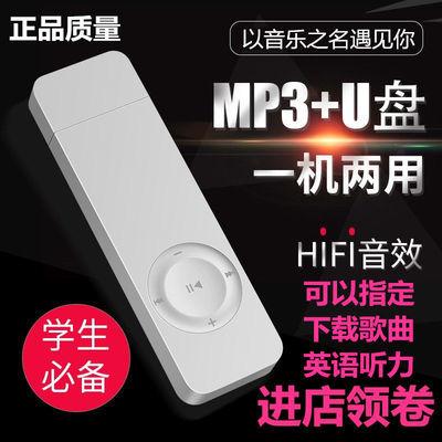 【买一送四】MP3播放器迷你随身听自带内存MP4学生英语可插卡mp3