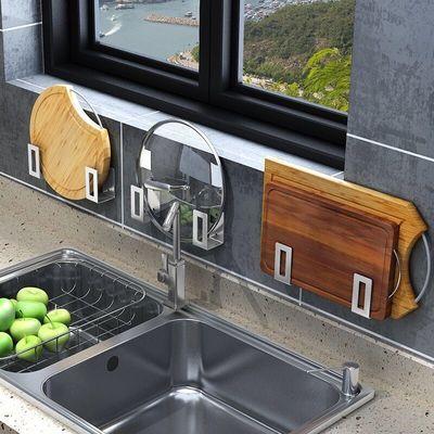 【掉落包赔】锅盖架菜板砧板架免打孔不锈钢厨房置物架收纳架