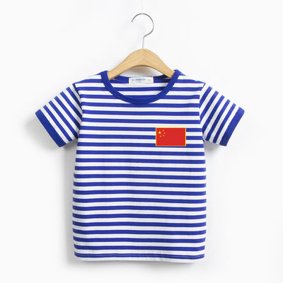 八一国旗海军衫短袖t恤海魂衫男蓝白半袖条纹印花体恤定制夏季