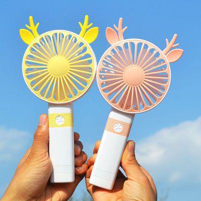夏日迷你风扇手持折叠风扇学生户外旅游随身携带可充电卡通风扇