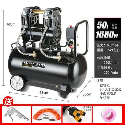 奈绅空压机小型高压静音气泵220V空气压缩机大功率喷漆木工装修
