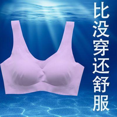 日系内衣女无痕一片式无钢圈睡眠运动跑步薄款聚拢瑜伽性感文胸罩