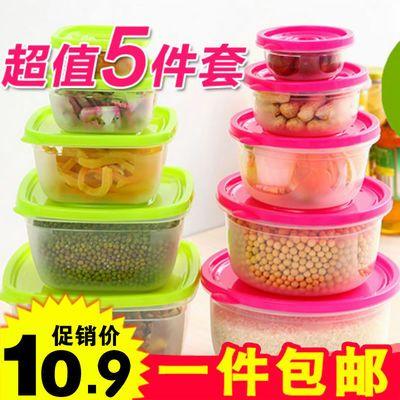 【5件套】圆形方形保鲜盒密封盒塑料饭盒便当盒厨房冰箱收纳盒