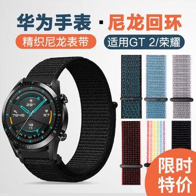 华为watch GT2表带智能手表荣耀magic2华米2s/3三星尼龙回环带gtr