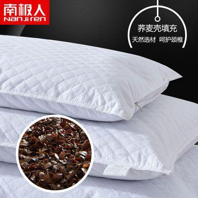 南极人荞麦枕头保健枕批发 成人荞麦壳枕芯助睡眠 儿童荞麦皮枕头