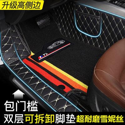 全包围汽车脚垫包门槛专车专用千款车型 专车定制 大包围五座全套