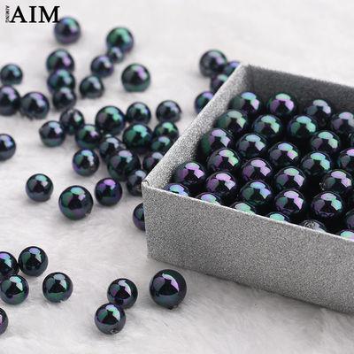 孔雀绿贝壳珍珠半孔贝珠DIY耳环项链手链手工编织饰品散珠配件