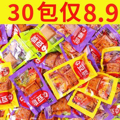 豆腐干零食大礼包麻辣小吃鱼豆腐五香鸡蛋干豆制品休闲零食批发