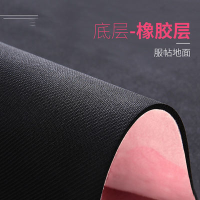 天然橡胶防滑瑜伽垫女初学者健身垫子地垫家用瑜珈垫铺巾毯子