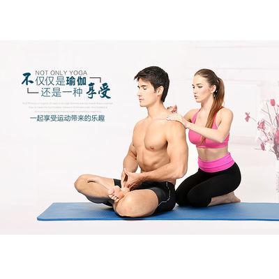 正品nbr瑜伽垫初学者宽防滑加宽加长舞蹈健身垫仰卧起坐垫