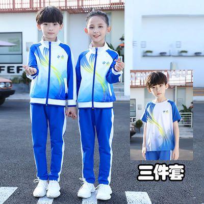 校服套装中学生秋季休闲运动套装小学生班服幼儿园园服中国风爱国