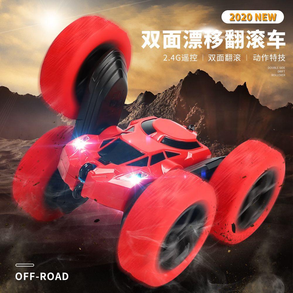 儿童遥控车双面特技漂移360度翻斗车带灯光充电遥控越野赛车玩具