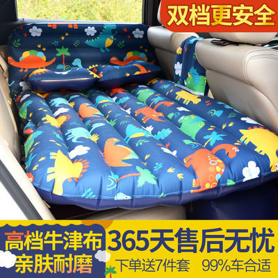 车载充气床后排睡垫升级护档车用气垫床SUV轿车通用汽车充气床垫