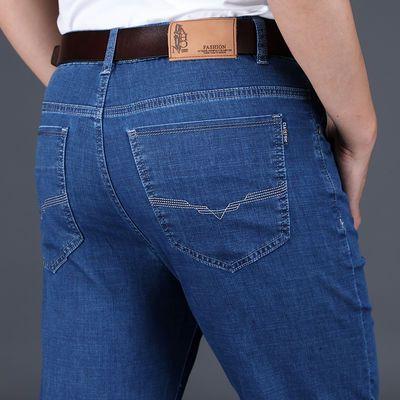 春夏季牛仔裤男直筒薄款宽松商务休闲中青年潮流长裤子男蓝色黑色