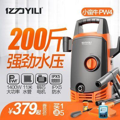 亿力1400W高压洗车机便携水枪洗车器水泵清洗机洗车神器家用220V