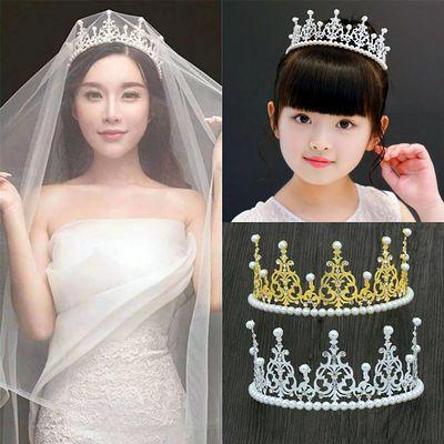 珍珠皇冠头饰生日成人礼发箍儿童演出女王冠蛋糕摆件婚纱礼服配饰