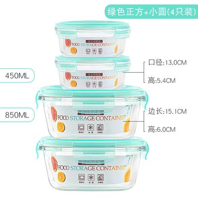 柚米一粒保鲜盒四件套玻璃保鲜碗冰箱专用玻璃碗上班带饭便当盒