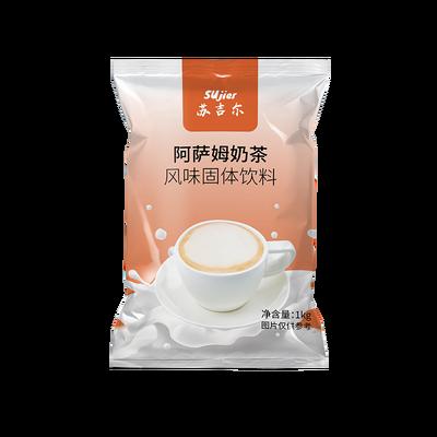 阿萨姆奶茶粉袋装1kg/500g原味三合一速溶网红珍珠奶茶店冲饮原料