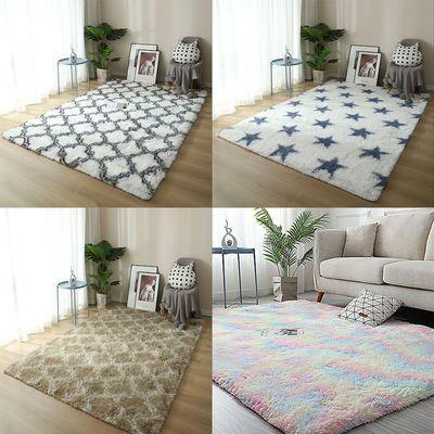 ins风床边卧室客厅茶几长毛扎染地毯地垫可爱网红满铺大面积定制