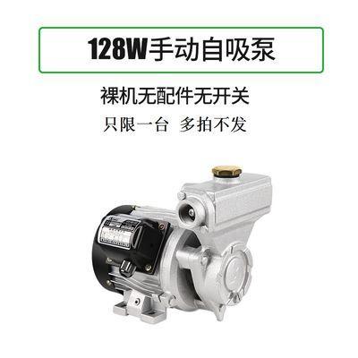 家用全自动静音自吸泵自来水增压泵管道泵加压泵抽水机220V吸水泵