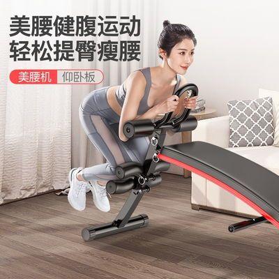 仰卧起坐辅助器健身器材家用多功能仰卧板收腹机运动男士锻炼卷腹