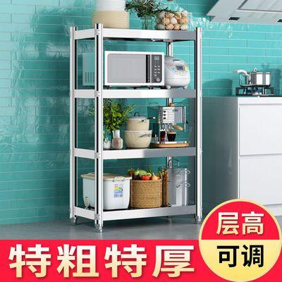 厨房用品不锈钢置物架落地家用多层微波炉烤箱收纳放锅菜架子家用
