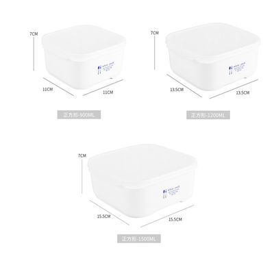 保鲜盒塑料食品级家用厨房微波炉冰箱收纳盒大容量食物便当盒饭盒