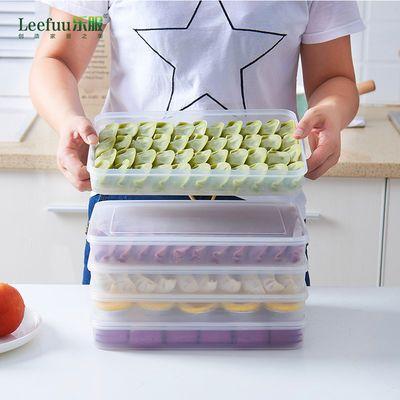 【破损包赔】买1套送1套饺子保鲜盒冰箱收纳盒多层可叠加饺子盒
