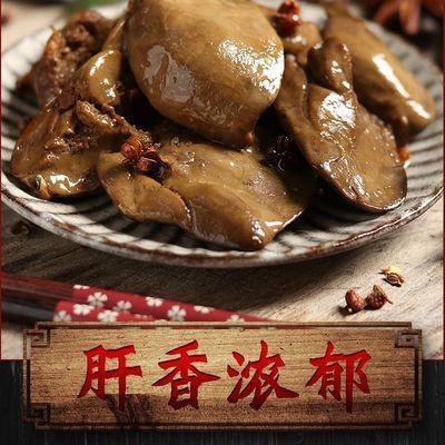 报春辉酱汁鸭肝卤味熟食休闲零食小吃鹅肝口感15包 35包盒装