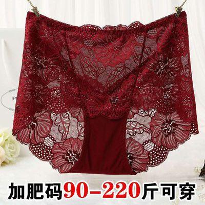 4条装性感大码内裤女胖MM200斤加肥加大蕾丝面料中高腰无痕超薄