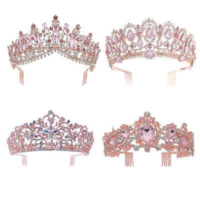 厂家包邮粉钻新娘皇冠 带发箍梳子头饰 成人模特走秀发饰生日皇冠