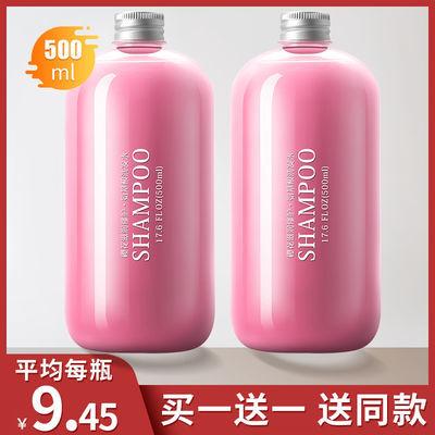 <买一送一>正品氨基酸洗发水沐浴露套装护发素沐浴乳香水持久留香