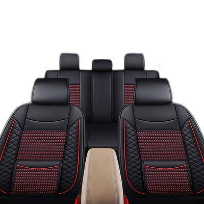 猎豹飞玲CS6/7/10飞腾C5汽车坐垫四季通用夏皮冰丝小车全包座椅套