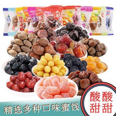 金桔橄榄蓝莓乌梅蜜饯果脯散装零食干果大礼包话梅蜜饯水果干组合
