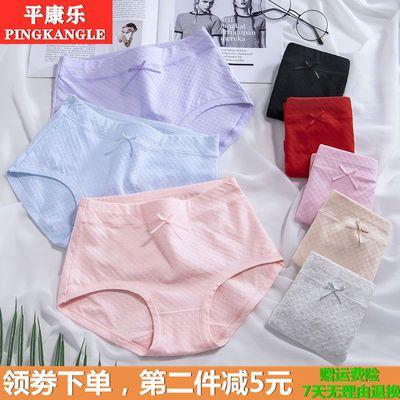 2-4条女士内裤女纯棉大码韩版中高腰短裤女学生三角性感收腹抗菌