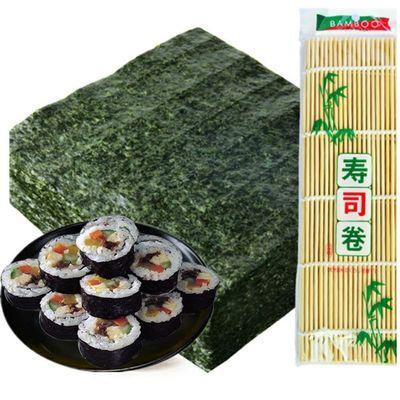 A级寿司海苔大片装30张 做紫菜片寿司专用包饭材料食材工具家用