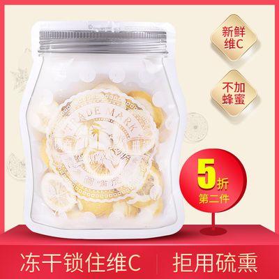 虎标冻干柠檬碎片50g柠檬片泡茶干片泡水茶水果花草茶叶袋装